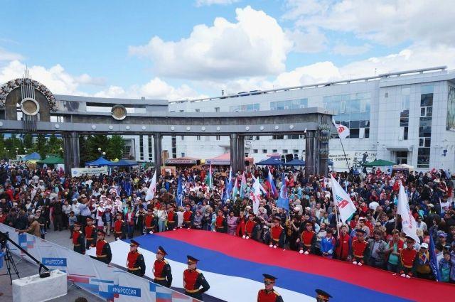 На Цветном бульваре в Тюмени пройдет концерт-митинг, посвященный Дню России