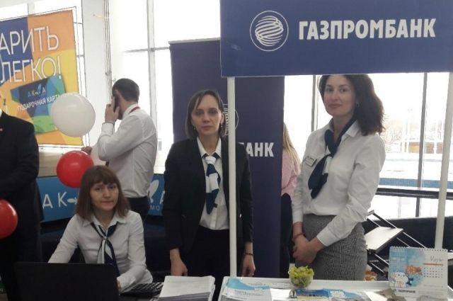 газпромбанк ульяновск кредиткредит наличными лучшие условия казань