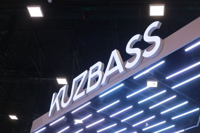 В ходе форума кузбасская делегация заключила 26 соглашений.