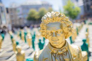 Прядь волос Бетховена выставили на аукцион Sotheby's за $19 тысяч