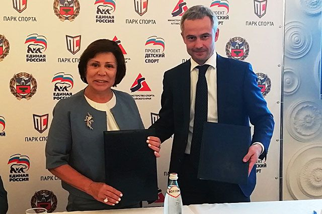 Ирина Родина и министр спорта Алтайского края Алексей Перфильев