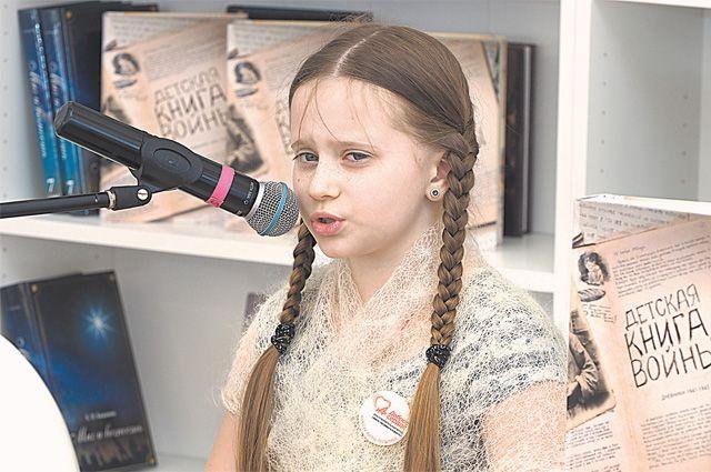 Меланья Канаш читает дневники Леры Игошевой.