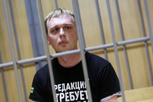 Иван Голунов.