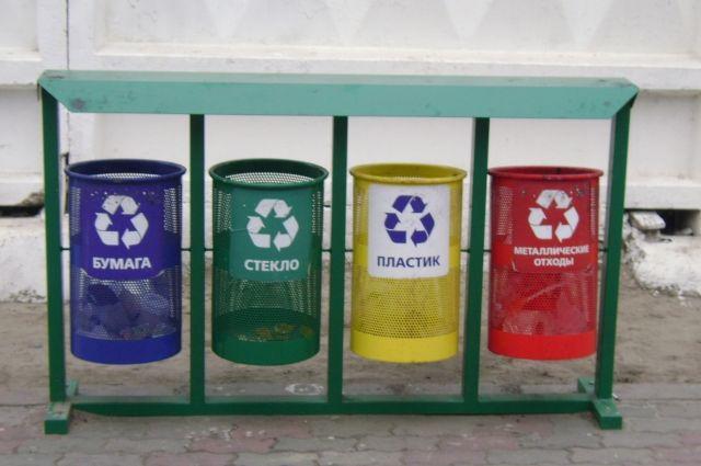 В Киеве установят три тысячи контейнеров для раздельного сбора мусора
