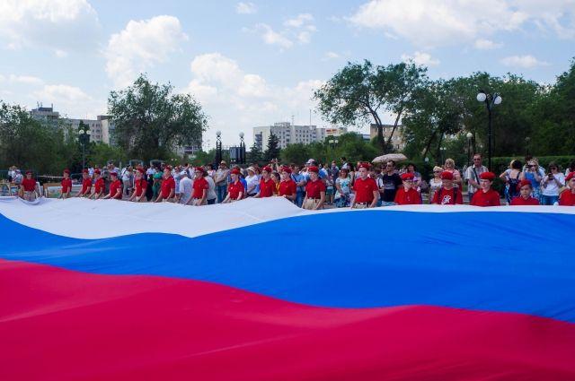Оренбуржье отмечает День России.