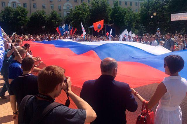Длина флага составила около 30 метров.