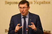 Группу чиновников задержали на взятки в 500 тысяч долларов, - Луценко
