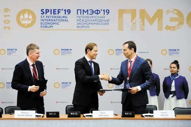 На Международном экономическом форуме компания заключила два трёхсторонних инвестиционных контракта с Минпромторгом РФ и Пермским краем.