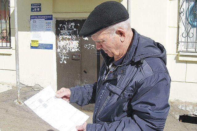 Многие жители многоквартирных домов в Корткеросе получили в июне квитанции на оплату отопления с разными суммами.
