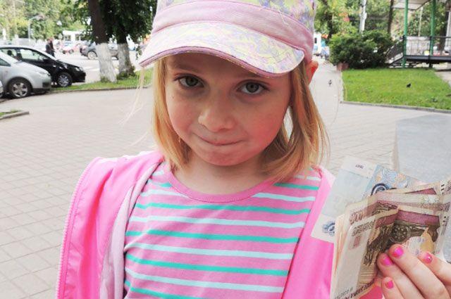 Научите детей распоряжаться карманными деньгами.