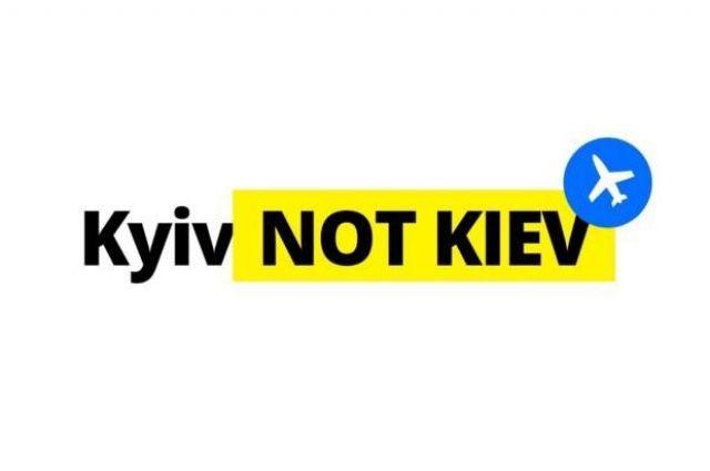 В США официально «переименовали» Киев в международной базе