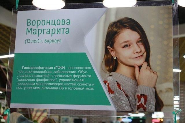 Весной Маргарита Ворнцова стала участницей фотовыставки