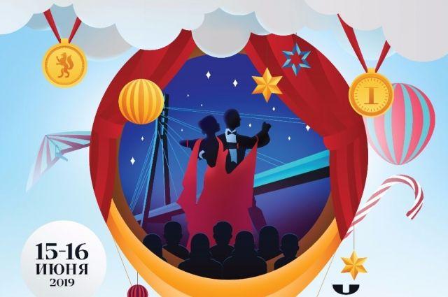 Впервые в Тюмени состоится летний Кубок #TMN по танцам