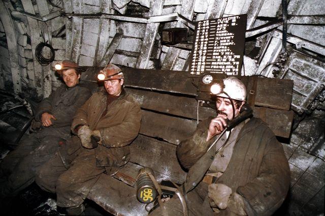 Любой шахтёр, уходя в забой, верит, что вернётся домой.