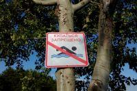 Игнорирование запрета на купание может привести к серьезным сбоям в организме.