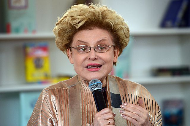 Телеведущая Елена Малышева.