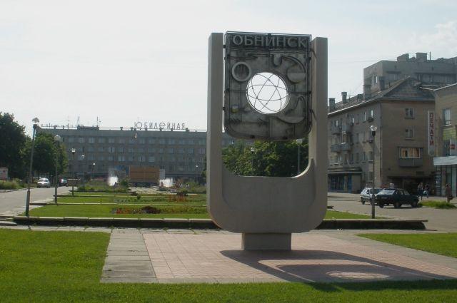 Телефон жкх обнинск