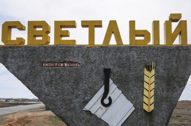 В Оренбуржье дисквалифицирован директор завода за невыплату заработной платы.