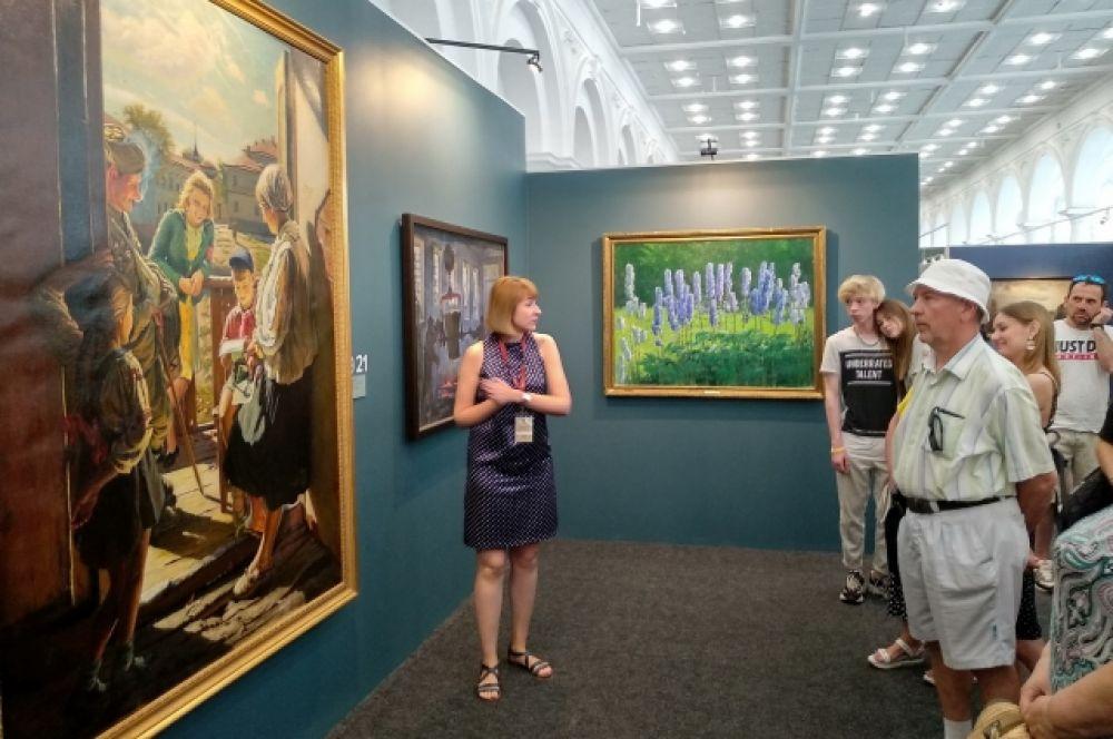 Хронологически выставка - с конца 17 до середины 20 века.
