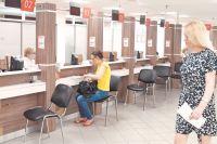 Теперь специалисты центра занятости принимают жителей вМФЦ «Дорогомилово».