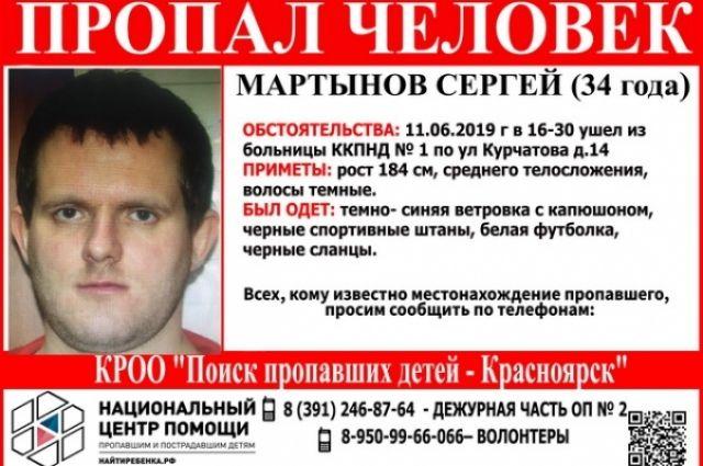 Сергей ушел вместе с мамой из больницы 11 июня