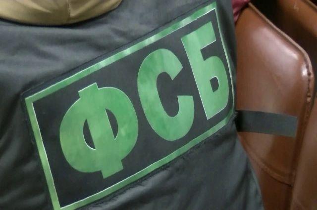 ФСБ подозревает сотрудников сферы образования области в крупном хищении