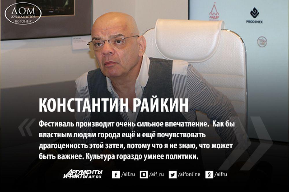 Знаменитый театральный режиссёр и актер Константин Райкин сыграл в постановке «Дон Жуан».