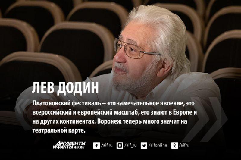 Театральная программа фестиваля открывалась легендарным спектаклем Малого драматического театра из Санкт-Петербурга «Братья и сестры» в постановке Льва Додина и с участием Елизаветы Боярской.