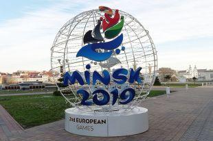 Логотип II Европейских игр.