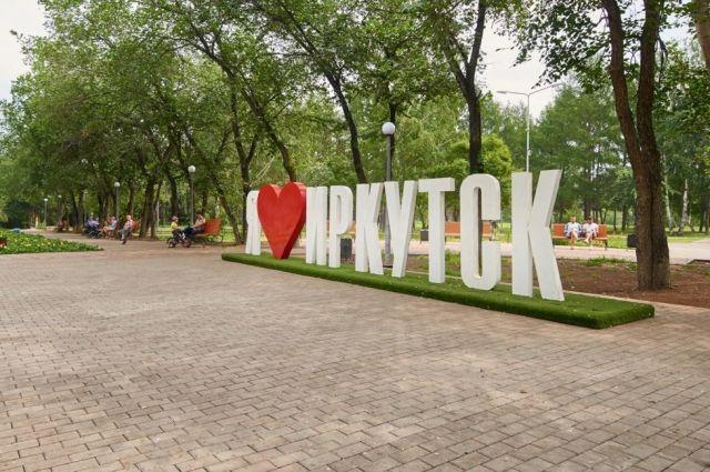 Столица Восточной Сибири заметно преобразилась за последние годы.