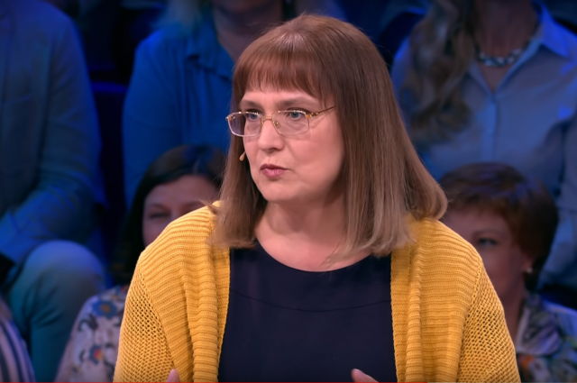 Татьяна Гартман