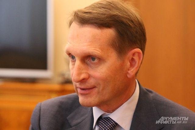 Нарышкин: Запад использует методы гибридной войны против РФ и Китая