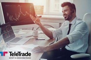 Компания Телетрейд: отзывы демонстрируют высокий уровень брокерских услуг.