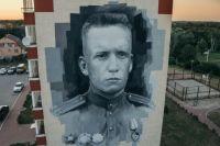 На фасаде в Мамоново появился самый большой потрет Героя Советского Союза