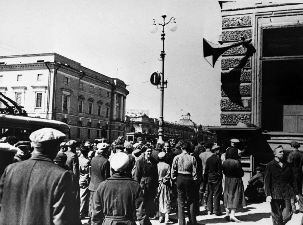Жители Ленинграда 22 июня 1941 года во время объявления по радио правительственного сообщения о нападении фашистской Германии на Советский Союз.