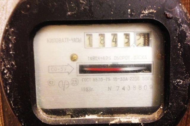 Одноставочный тариф составит 2,40 руб./кВтч.