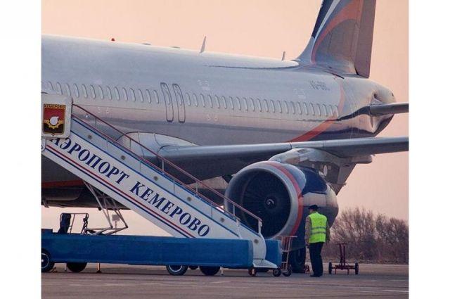 Немецкий самолет приземлился в Кемерове 13 июня.