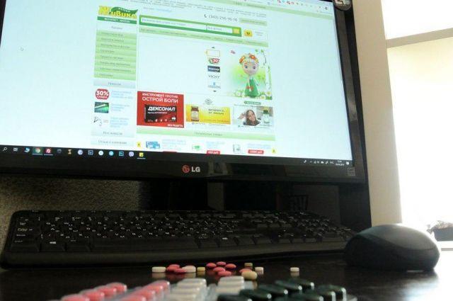 Заказать лекарства можно через сайт.