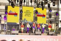 15 июня на площадке перед ТЭЦ-5 впервые в Новосибирске прошел фестиваль «Потепление».