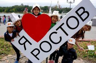 В 2018 году в Ростове-на-Дону побывало более миллиона туристов.