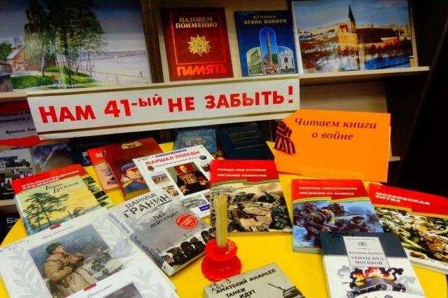 22 июня стартует конкурс чтецов «Я читаю книги о войне»