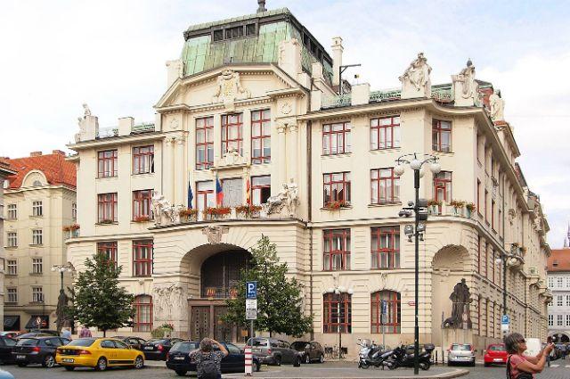Городской совет Праги.