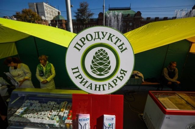 Под этим знаком продают местные продукты и по сниженным ценам.