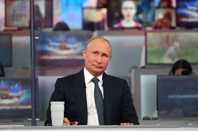 Прямая линия с президентом Владимиром Путиным пройдёт 20 июня в 12:00 (Мск).