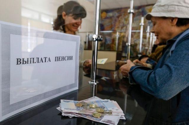 В РФ практически вдвое уменьшилось число работающих пожилых людей