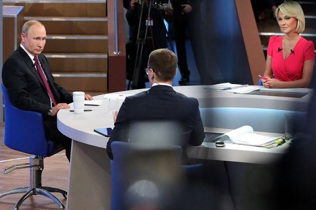 Путин заявил о необходимости оперативно принять решение по проблеме мусора