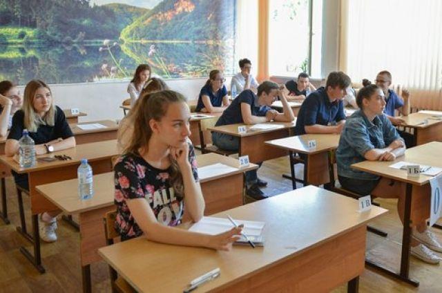 В министерстве сообщили, что порядка 30% одиннадцатиклассников, сдававших физику, получили от 60 до 100 баллов.