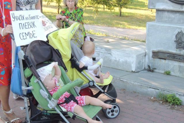 «Поддержка семьи, материнства и детства - одно из важнейших направлений политики нашего государства.