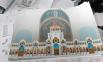 Возведение Кафедрального собора Преображения Господня, Салехард, 2019.
