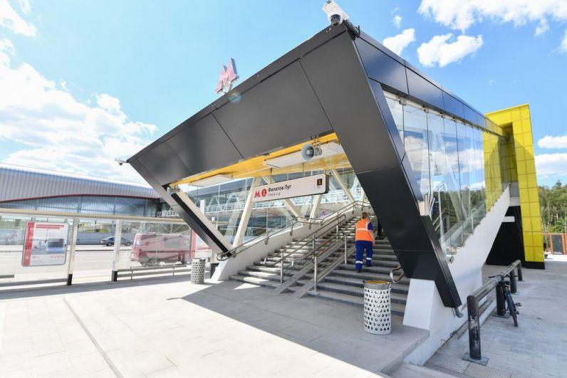Станция «Филатов луг».